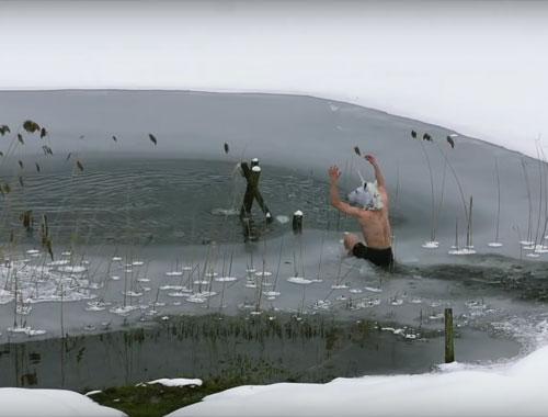Clip EINHORN Ice cold